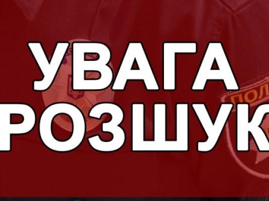 На Івано-Франківщині розшукують безвісти зниклого пенсіонера. ФОТО