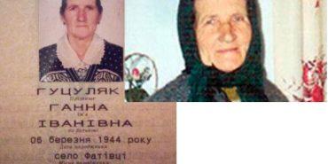 На Коломийщині біля озера знайшли мертвою пенсіонерку, яку розшукували дві доби