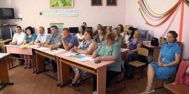 Матеївецька ОТГ бере участь у міжнародній програмі DOBRE. ВІДЕО