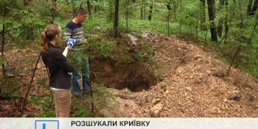 На Прикарпатті розкопали криївку, у 1945 році там загинули шестеро молодих вояків УПА. ВІДЕО