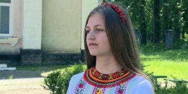 12-річна Галина Лесюк з Коломийщини отримала перемогу на Міжнародному мовно-літературному конкурсі. ВІДЕО
