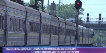 Лише 9 пасажирів з 36 вільних місць вирушили з Франківська до Болгарії новим потягом. ВІДЕО