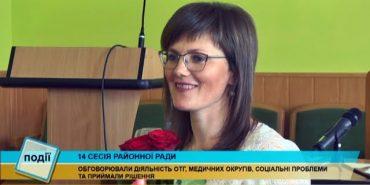 Освіту на Коломийщині очолила депутат Коломийської районної ради – Галина Микитюк
