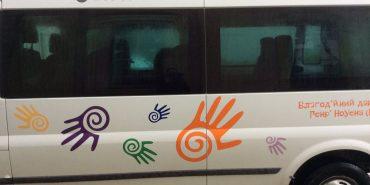 Від сьогодні у Коломиї працює соціальне таксі для людей з вадами опорно-рухового апарату. ФОТО