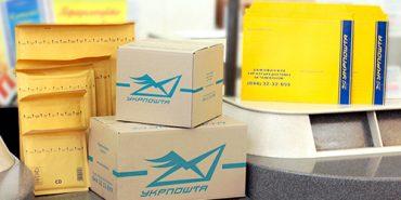 """Відтепер оплатити доставку пакунку на """"Укрпошті"""" може отримувач"""