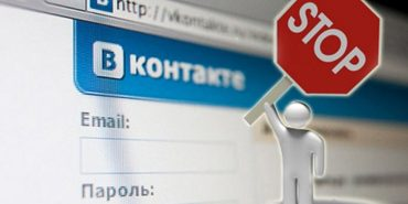 """Президент розглянув електронну петицію про скасування блокування інтернет-ресурсу """"ВКонтакте"""""""