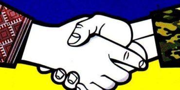 У Коломиї відбудеться благодійний ярмарок на підтримку учасників АТО