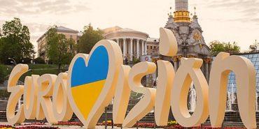 """Якою побачили Україну гості """"Євробачення 2017"""". ОПИТУВАННЯ"""