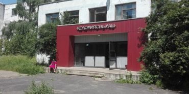 """Реабілітація """"Сільмашу"""" в Коломиї: про судові тяганини і рейдерські схеми"""