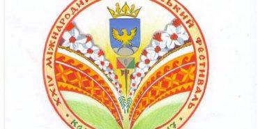 """У Коломиї відбудеться XXI Міжнародна наукова конференція """"Український феномен Гуцульщини: національний та європейський контексти"""""""
