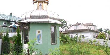 Цілителька з Прикарпаття дає прихисток переселенцям та будує дім для людей похилого віку. ВІДЕО