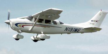 Поблизу Коломиї ледь не розбився екскурсійний літак