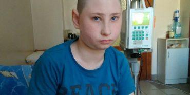 12-річному Андрію Рощіну з Коломиї потрібна допомога. РЕКВІЗИТИ