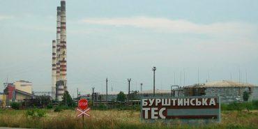 У трійку найбільших забруднювачів повітря потрапила Бурштинська ТЕС