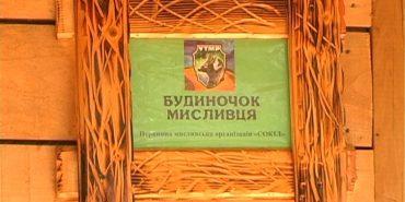 Мисливці зі Спасу стали кращими в Україні. ВІДЕО
