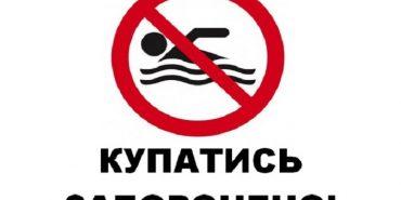 У Коломиї рятувальники не дозволили п'яним рибалкам купатись в міському озері