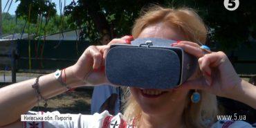 Туризм не виходячи з дому: Google запустив 3D-тури музеями України. ВІДЕО