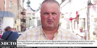 Стали відомі подробиці сьогоднішньої стрілянини у Івано-Франківську. ВІДЕО