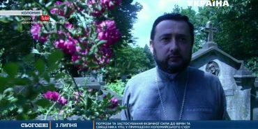 Священик Московського патріархату у Коломиї стверджує, що його побили через Благовіщенську церкву. ВІДЕО