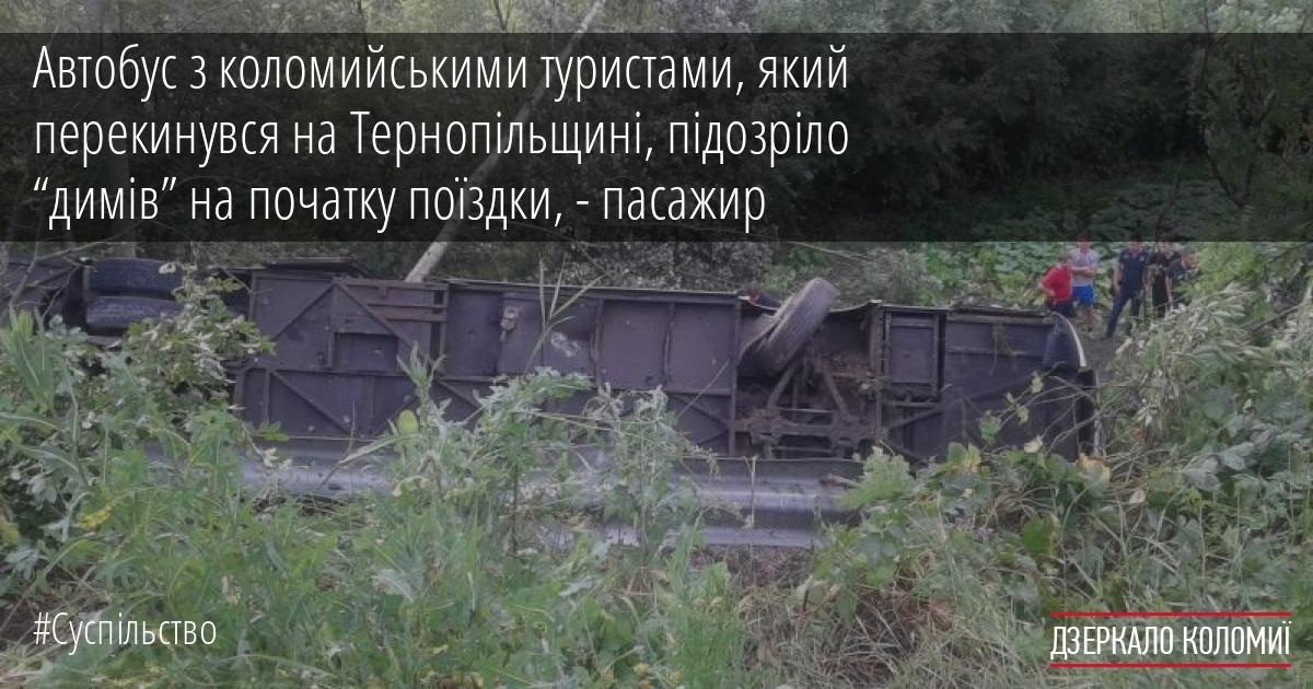 Нэвергрин Томас  Википедия