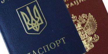 """У Росії хочуть ввести процедуру """"публічного зречення"""" громадянства України"""