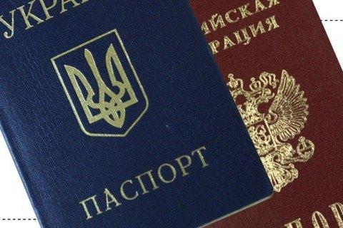 ВРосії хочуть узаконити публічне зречення українського громадянства— «Коммерсант»