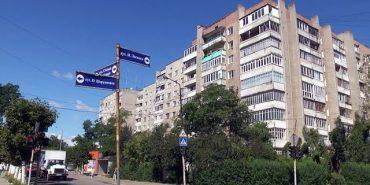 Мешканці усіх будинків в Коломиї повинні створити ОСББ. ВІДЕО