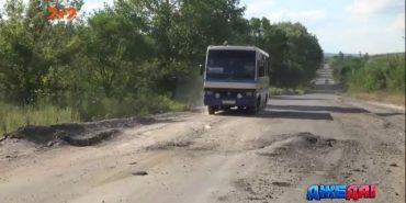 """Журналісти показали """"найгіршу дорогу України"""". ВІДЕО"""