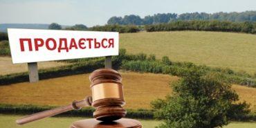 Минулого року міська рада Коломиї продала землі на 9 млн грн