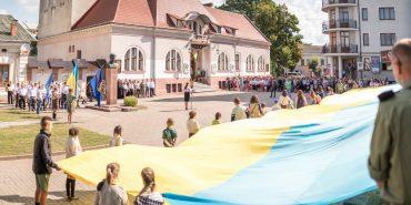 Як у Коломиї відзначають День прапора. ФОТОРЕПОРТАЖ