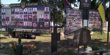 У Коломиї відновили меморіальні таблиці Небесній сотні та Небесній гвардії. ФОТО