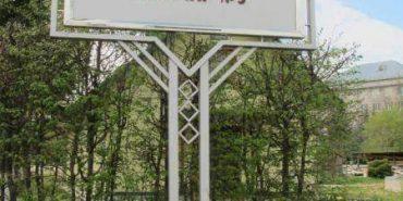 Стали відомі деталі втечі трьох утриманців психлікарні: засуджений за вбивство чоловік – з Коломийщини