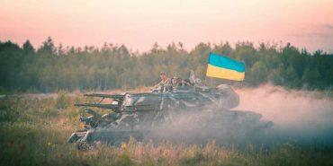Коломийська гірсько-штурмова бригада вітає з Днем Державного Прапора України