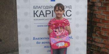 """Коломийський благодійний фонд """"Карітас"""" збирає кошти на шкільне приладдя для дітей"""