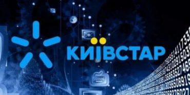З 1 вересня Київстар підвищує вартість тарифних планів вдвічі