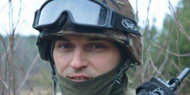 Знайшли тіло вбитого в зоні АТО полковника Нацгвардії з Івано-Франківська Олександра Бойка