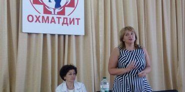 """Головна лікарка Коломийської ЦРЛ офіційно очолила """"ОХМАТДИТ"""""""