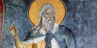 Сьогодні – свято Іллі