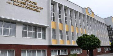 Прикарпатський національний університет покращив свої позиції у світовому рейтингу Webometrics