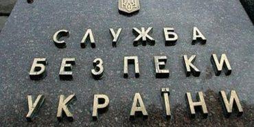 СБУ викрила в Івано-Франківській області проросійських пропагандистів
