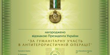 Михайла Кушнірука та Євгена Гапича з Коломиї нагородили відзнакою Президента за волонтерську діяльність. ФОТО