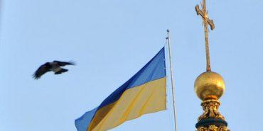 У Коломиї відбудуться урочистості з нагоди 26-ї річниці Незалежності України