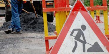 Понад 6 мільйонів гривень витратять на капремонт вулиць Коломиї у серпні-жовтні. ПЕРЕЛІК