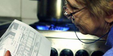 Як цієї осені зміниться тариф на газ для споживачів. ВІДЕО