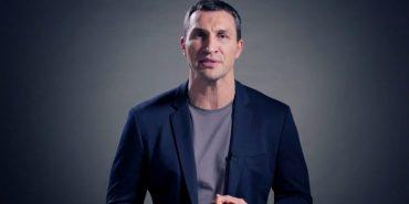 Володимир Кличко пішов з боксу