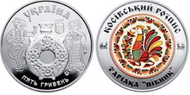 """Нацбанк вводить в обіг дві пам'ятні монети """"Косівський розпис"""""""