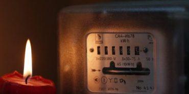 Франківщина найменше в Україні заборгувала за електроенергію