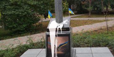 Пам'ятник воїнам АТО у столиці облили фарбою й намагалися підірвати. ФОТО