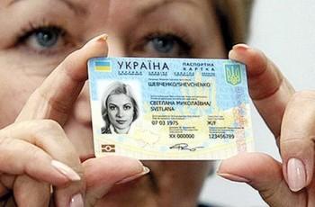 До уваги коломиян: центр адмінпослуг у Франківську працюватиме у день виборів