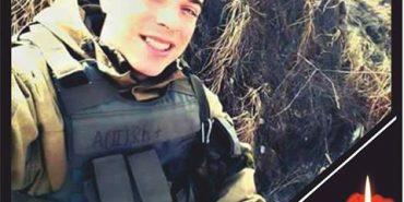 На Сході загинув 20-річний військовий з 10-тої бригади, яка дислокується в Коломиї